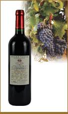 香格夫城堡干红葡萄酒