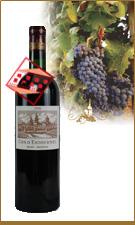 爱仕图古堡干红葡萄酒