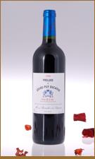杜卡斯前奏干红葡萄酒