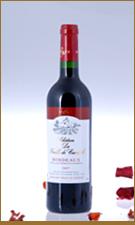 康特拉干红葡萄酒