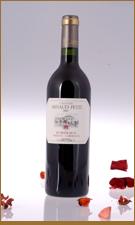 罗安庄干红葡萄酒