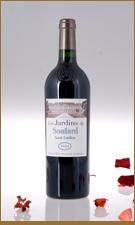 苏达花园干红葡萄酒
